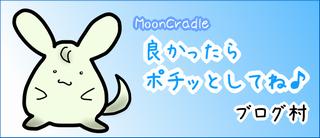 にほんブログ村 アニメブログ ドラマCDへ
