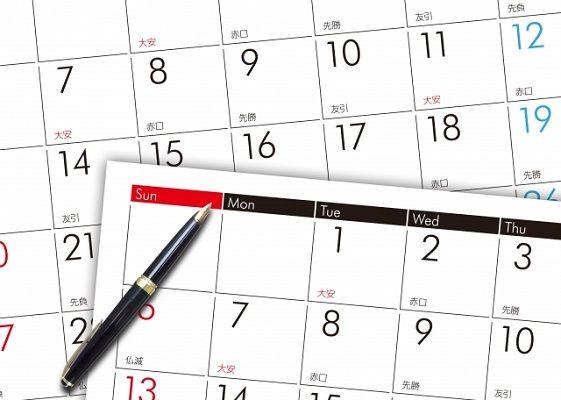 休日数が生活の質を変えると言っても過言ではない……?