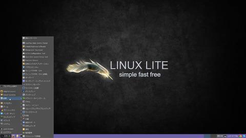 linuxlite01