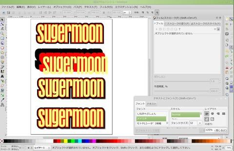 inkscape06