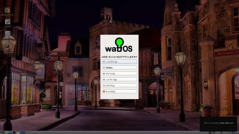 wattos04
