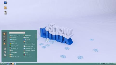 snowlinux3-01