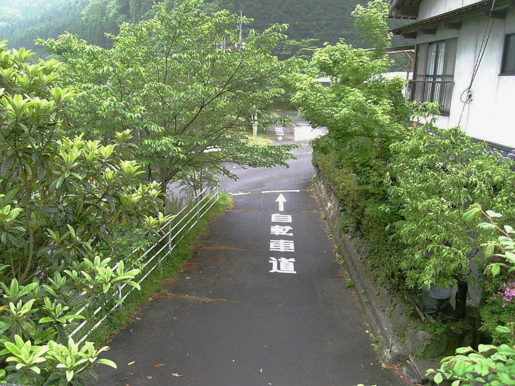 大分 県道の旅:2号線