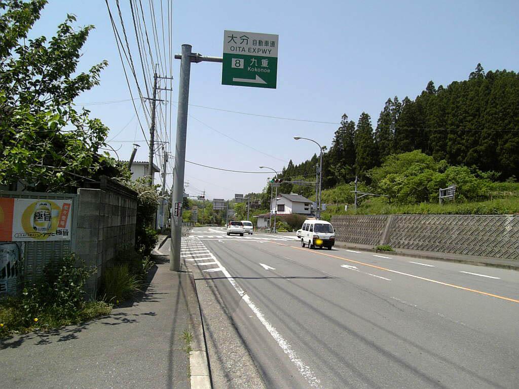 大分 県道の旅:40号線