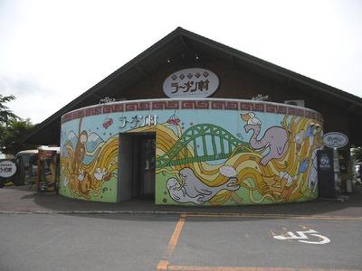 ラーメン村壁画