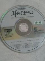 050322_1717~0001.jpg