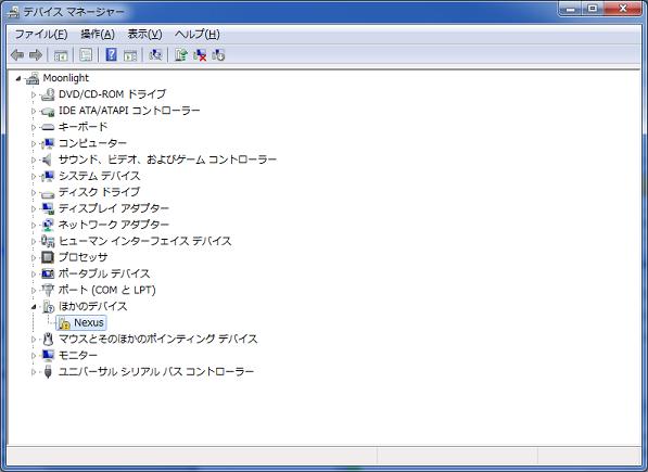Nexus7_01