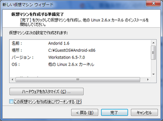 Android3-03