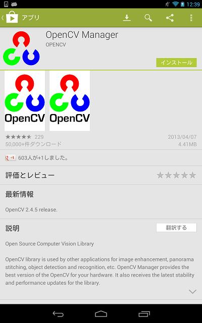 opencv24_04