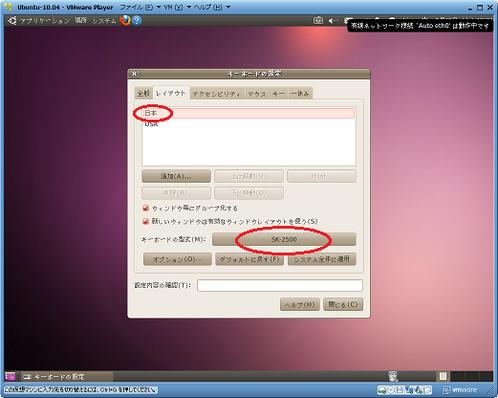 login_03