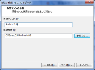 Android3-02