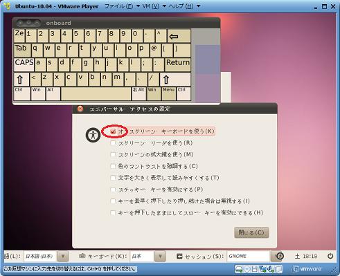 login_02