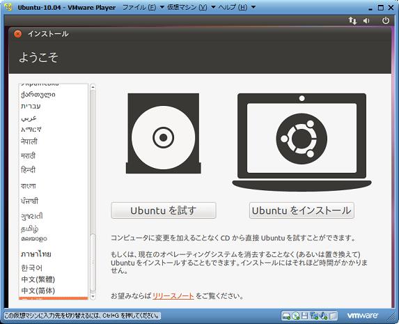 Ubunt04