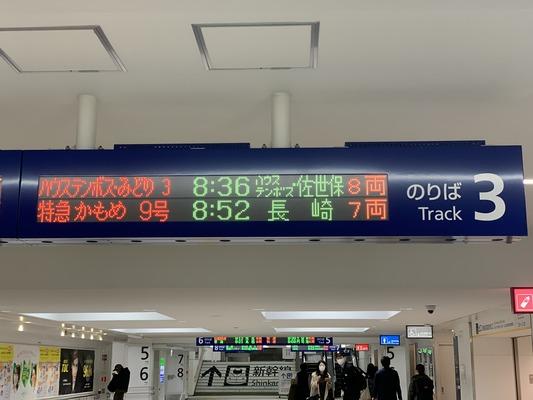 2021-04-04 006