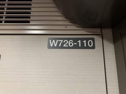 2021-02-24-6
