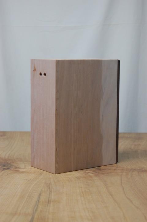 speaker 015