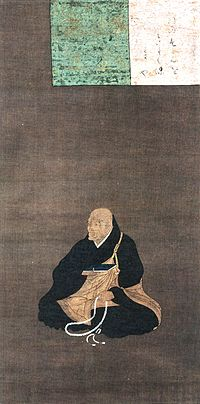 PORTRAIT_OF_THE_PRIEST-POET_SAIGYO_-_Google_Art_Project