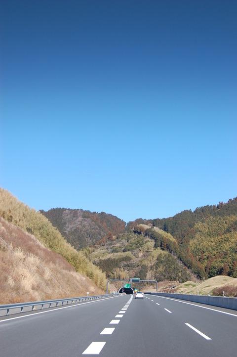 2013 1 29 富士山 002