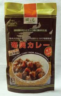 DSCN2820奄美カレー甘口