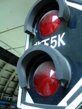 a5088e5d.JPG
