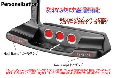custom_SCT_CS_14000111_121_1