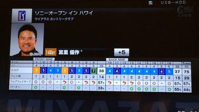 2015-01-17-01-53-05