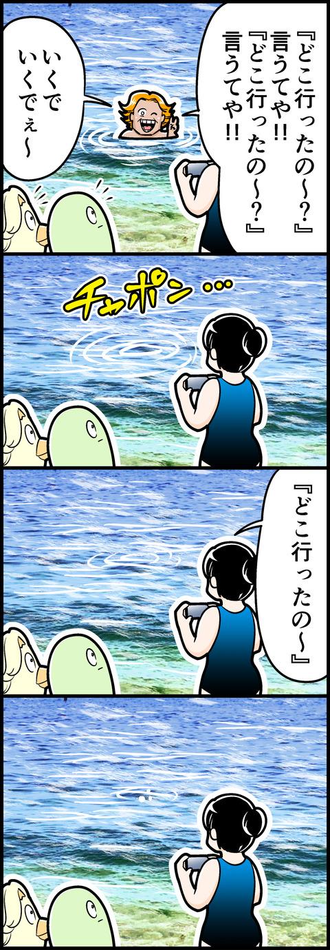 変なおじさんmini