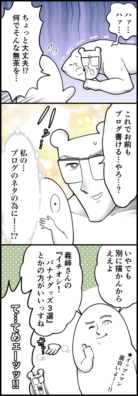 IMG_2912