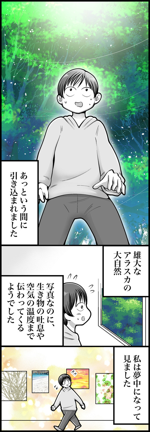IMG_2739