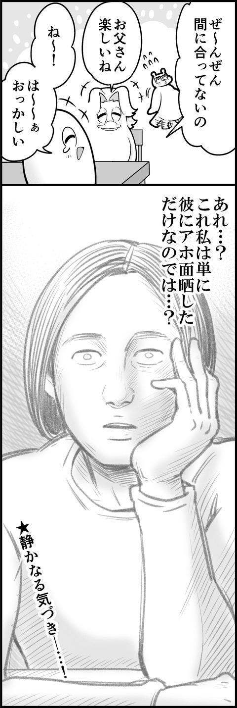 き~さん③mini