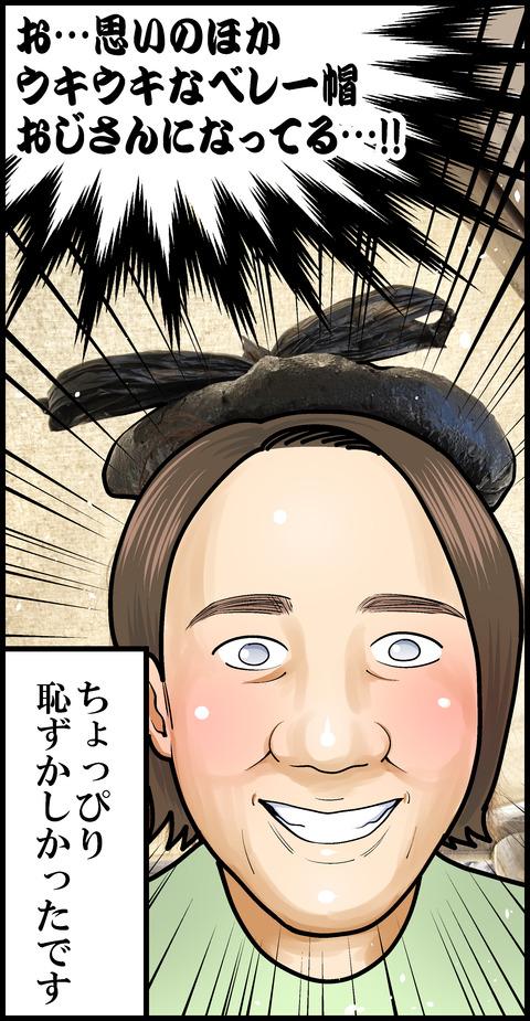 BBQこぼれ話②