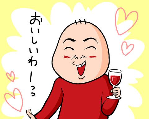 歌川さん3