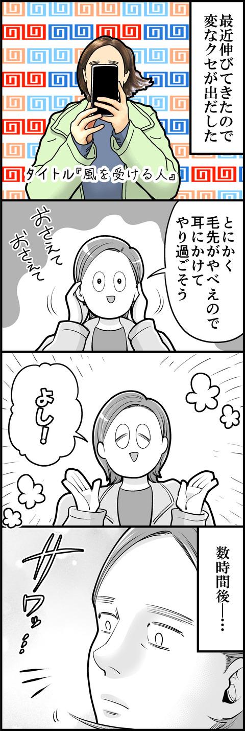 筆記体のcmini
