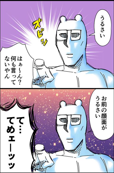 兄ですcolor