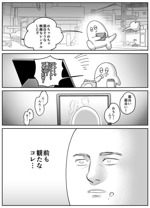 映画2mini