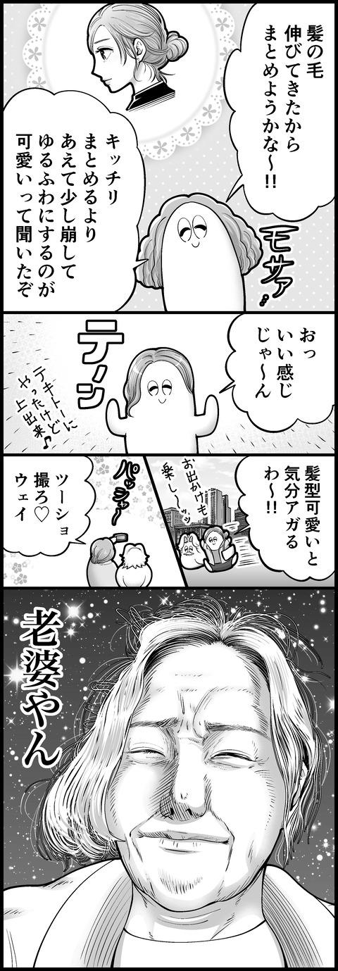 IMG_2547