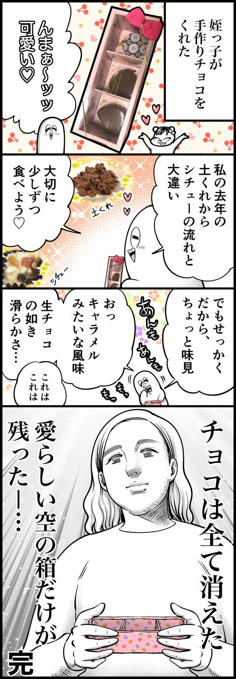IMG_2624