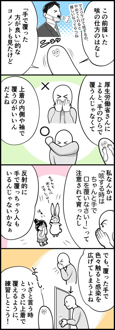 IMG_2766