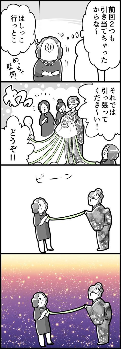 プレゼント企画②