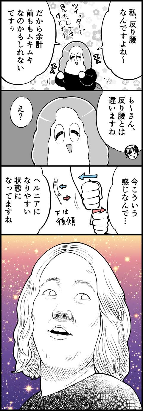 IMG_2440