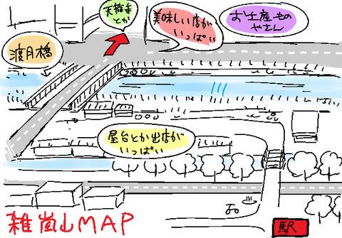 雑嵐山MAP