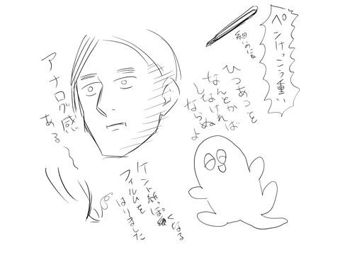 IMG_2168(1)