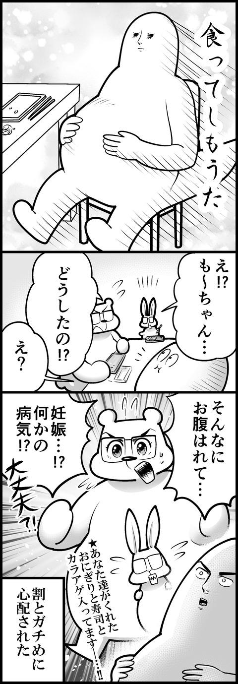 台風の日の両親②