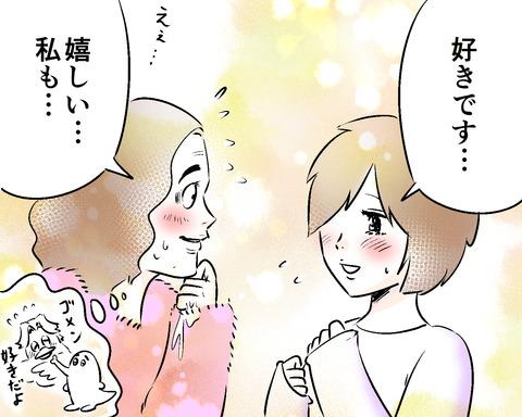 トキヒロさん2