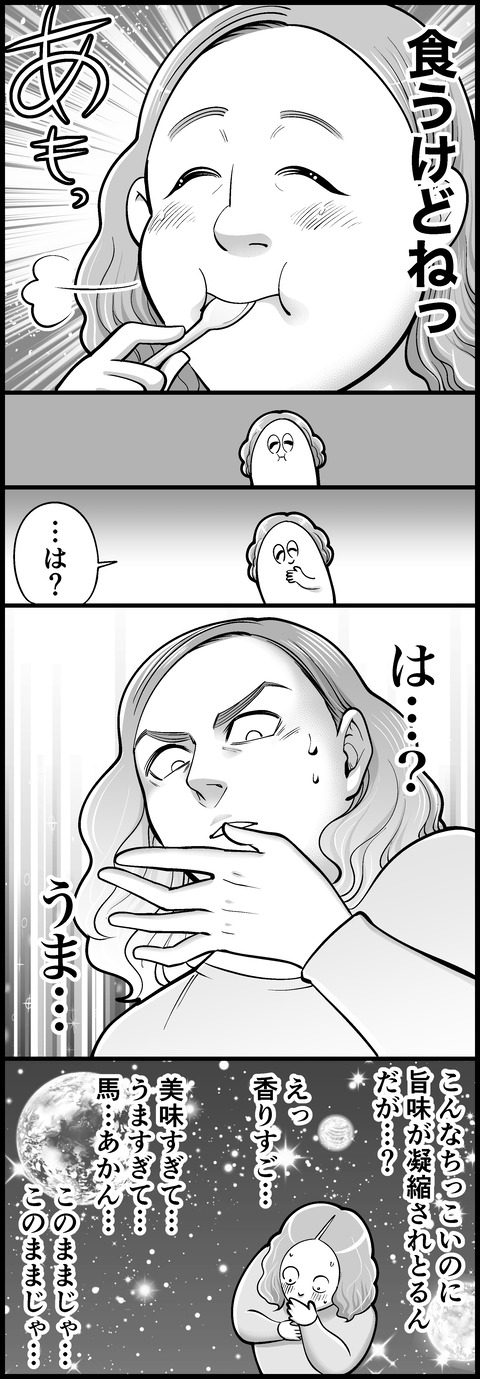 IMG_2562