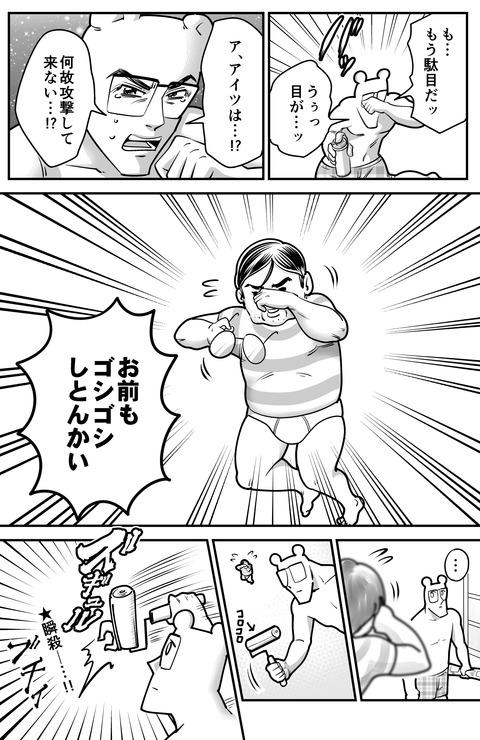 兄VSハチ_006
