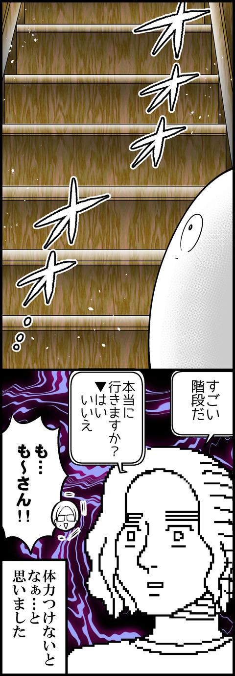 名古屋城のまわり④