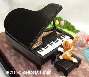 o-da-03-piano3