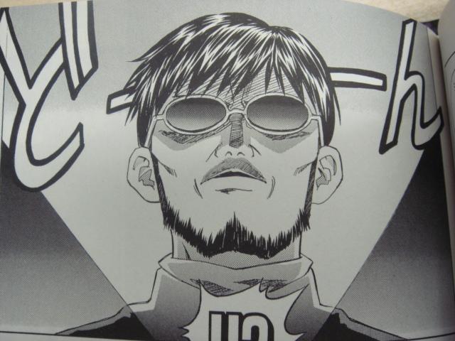 漫画読もうぜ : 碇シンジ育成計...