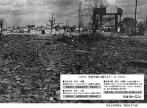 終戦75年�